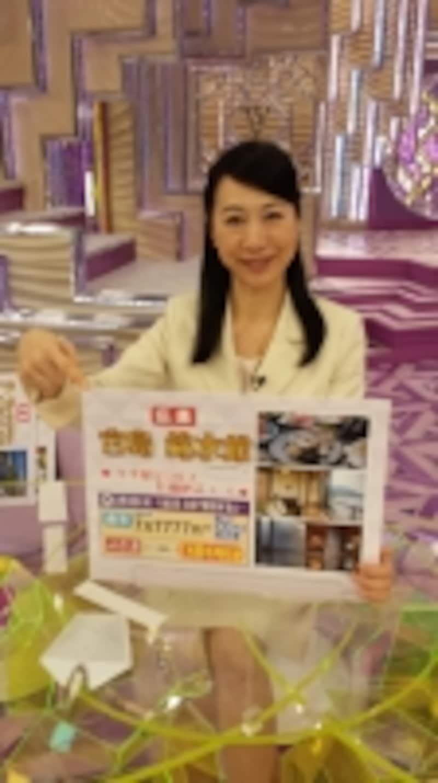厳島神社の鳥居が見えるお部屋に、3人で泊まって、温泉、牡蠣のコースを楽しんで、1万8000円引き!