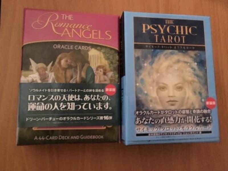 左:恋愛に特化したオラクルカード。右:タロットカードとオラクルカードが融合したカード。目的にあわせてカードを選ぶと、カードの意味がより理解しやすくなります。