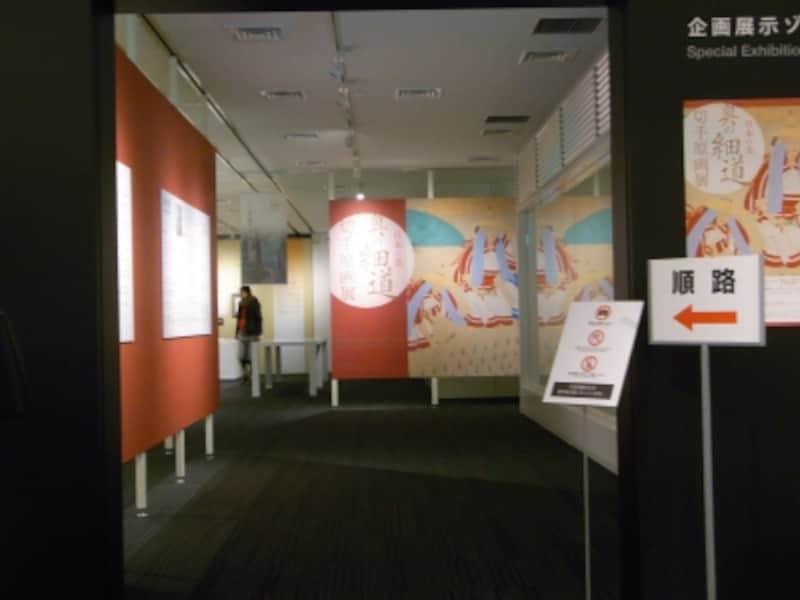 奥の細道切手原画展の入り口