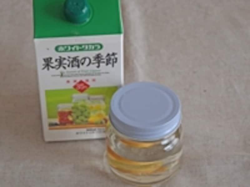 生姜の保存