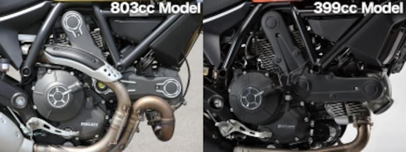 803ccのスクランブラーとは随所に違いを持つSixty2用空冷Lツインエンジン