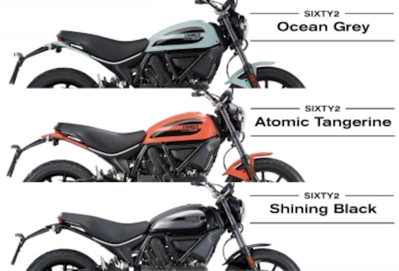 アトミックタンジェリン、オーシャングレイ、シャイニングブラックの3カラーが用意される