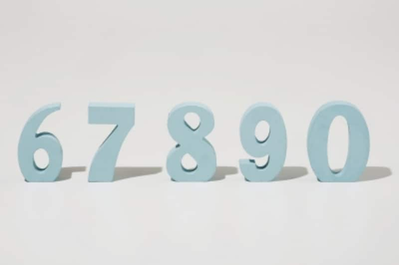 ほかの数字と並べてみても、やはり「8」は特別な感じがしないでもない。