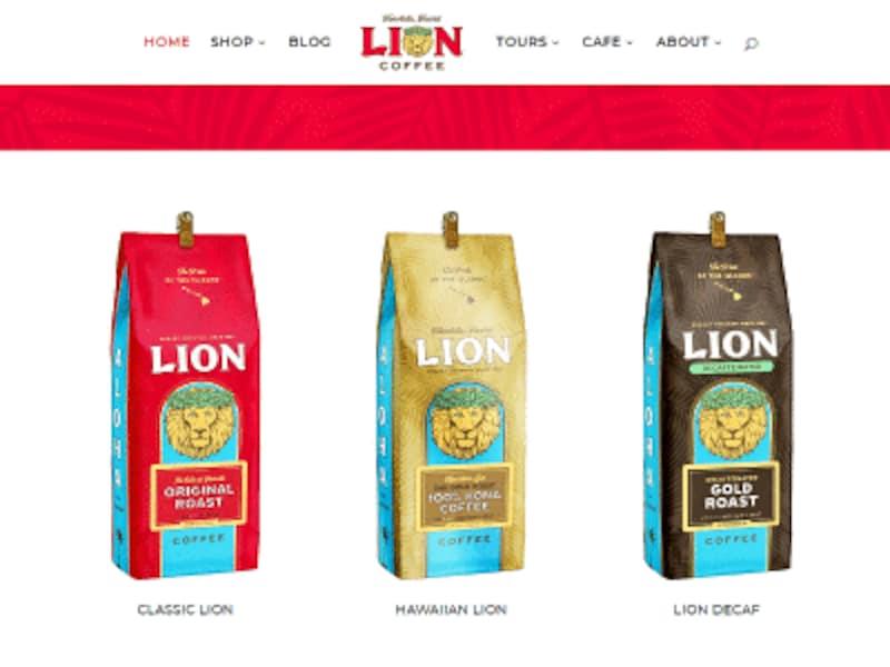 ライオンコーヒーのウェブサイト。2018年5月にキャラクターとパッケージデザインがリニューアル