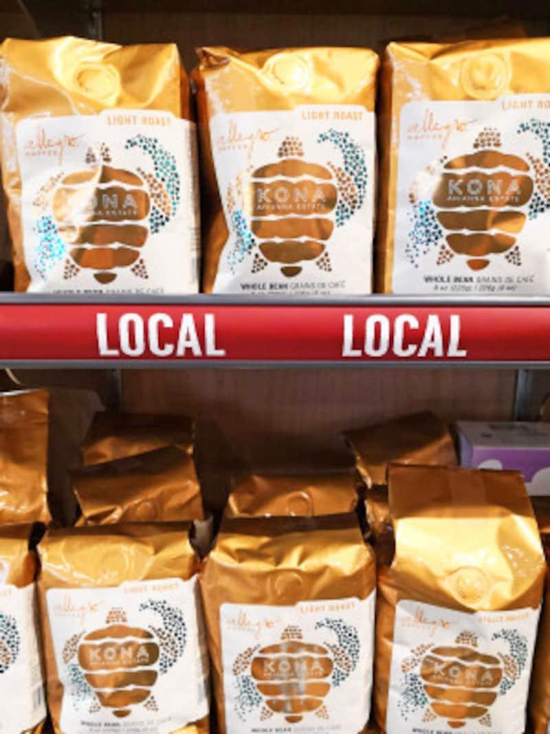 ホールフーズ・マーケットクイーン店に入店しているコーヒーバー「アレグロ(Aregllo)」のコーヒー