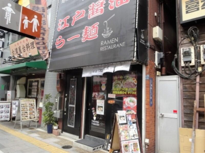 手前に喜多方ラーメンの坂内、奥に台湾屋台料理の店
