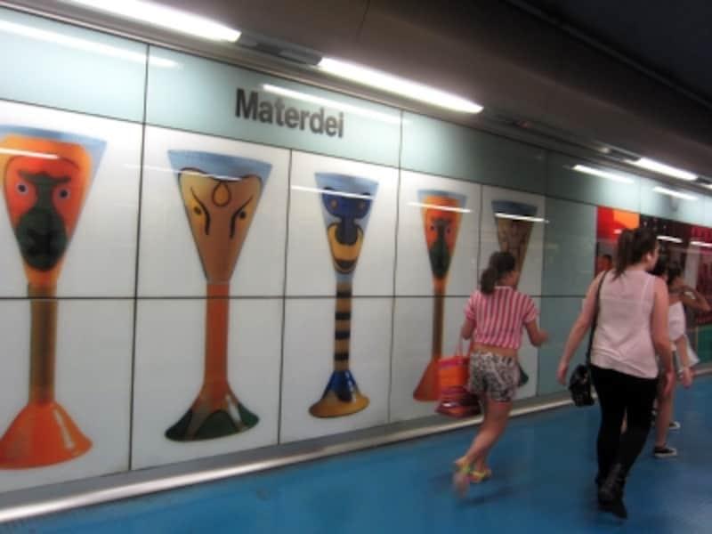 Materdei