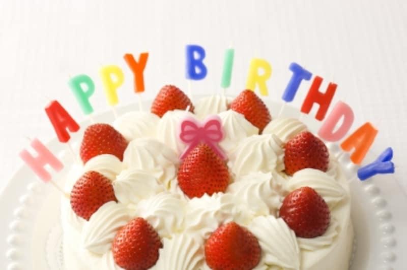 誕生日を迎える友人への寄せ書き文例
