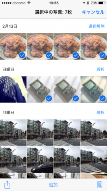 iPhone,写真アプリ,非表示