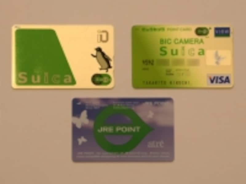 JR東日本のポイントカードが将来は1枚のカードに