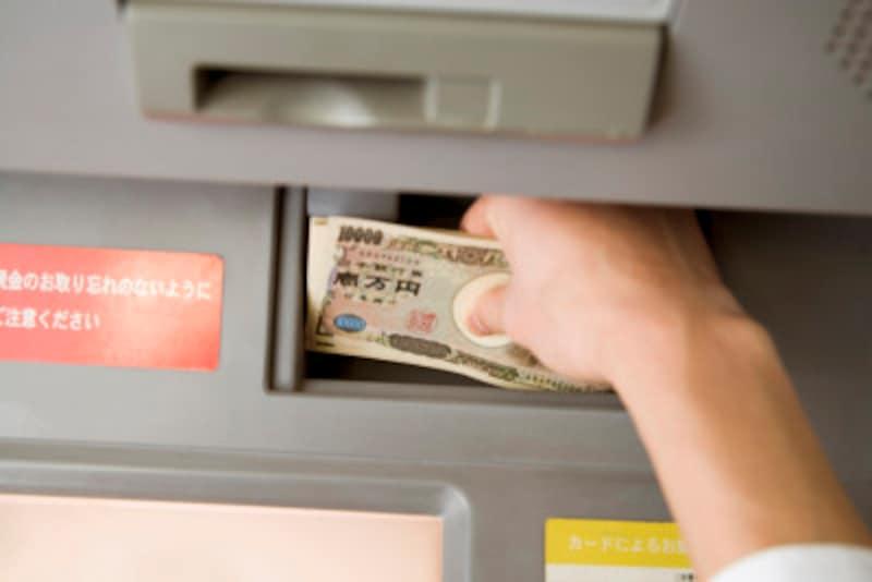 還付金をどの銀行に振り込んでもらえばいい?