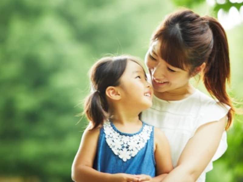 謝り癖がある子供の心理 愛されていると感じられることが大切