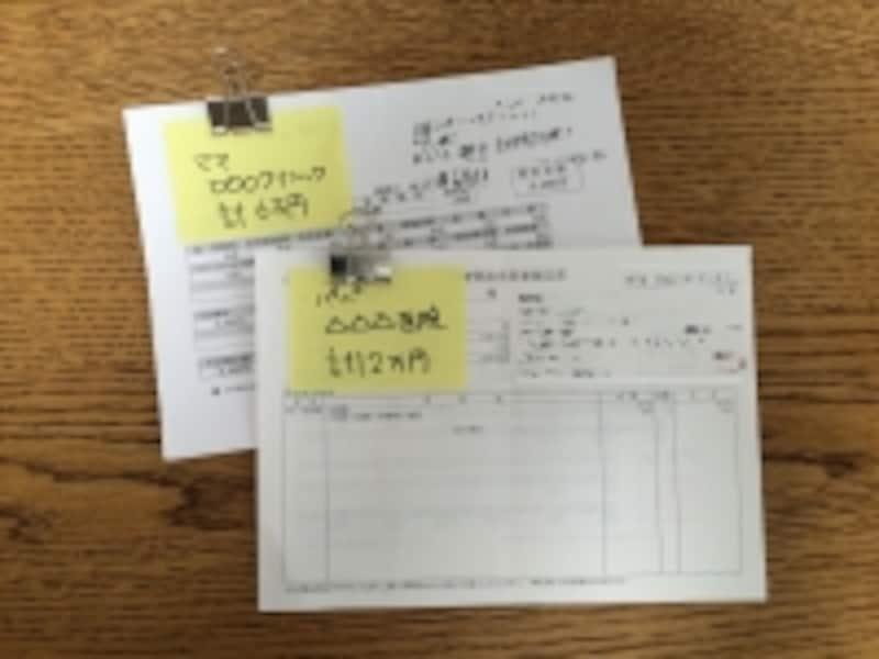 医療費の領収書は家族ごと、病院・薬局ごとにまとめて小計を出しておくと、医療費の明細書へ転記するときに時短になる