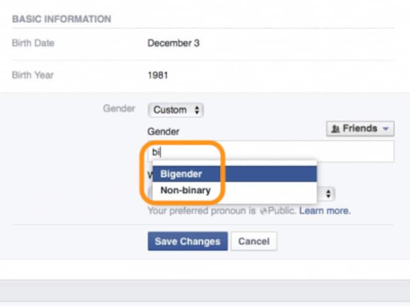 例えば「bi」と入力するとBigender(性自認が両性)と、Non-binary(男女の二分類に当てはまらない)が候補に表示される