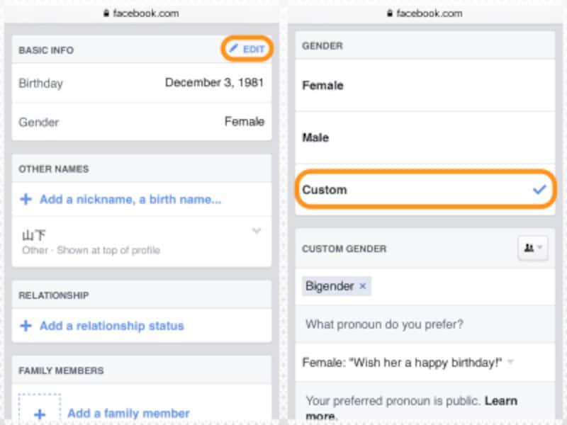 (左)BASICINFOの[EDIT]をタップ。(右)[Custom]にチェックを入れ、「CUSTOMGENDER」で細かい性別を入力し、「Whatpronoundoyouprefer?」で三人称を選択する