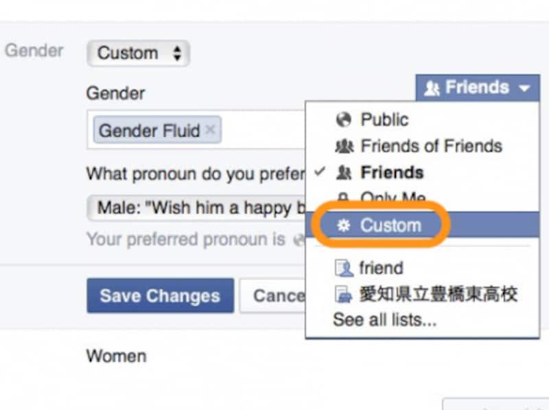 Genderの公開設定で[Custom]を選択