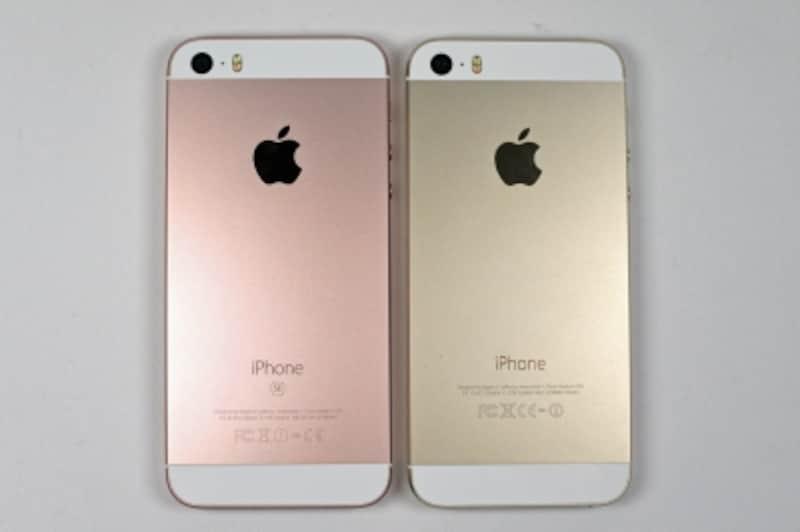 iPhone5sとの違い