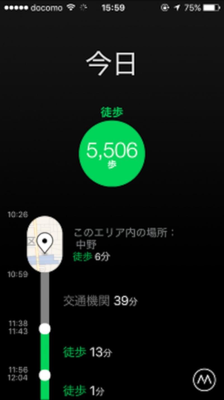 Movesは毎日の行動を記録してくれるアプリです