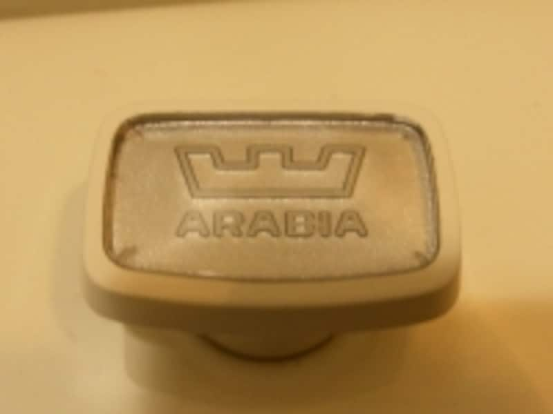 アラビアトイレ