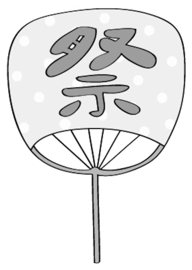 うちわ 夏祭り イラスト 白黒 かわいい