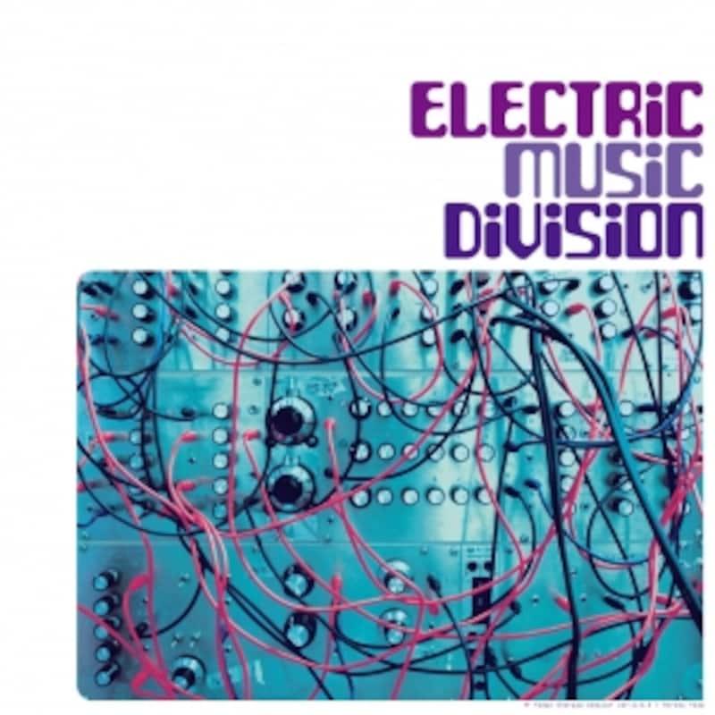 electricmusicdivision