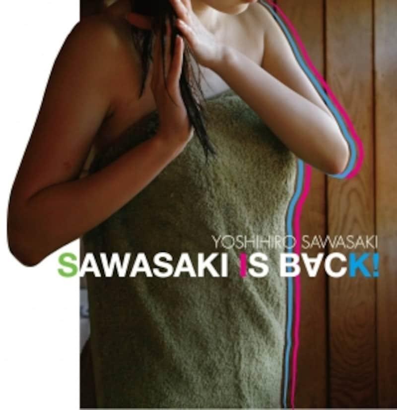 sawasakiisback