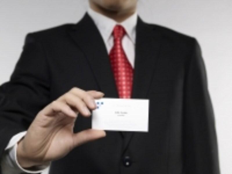 名刺を受け取った相手が興味をもてば屋号や企業名で検索する時代
