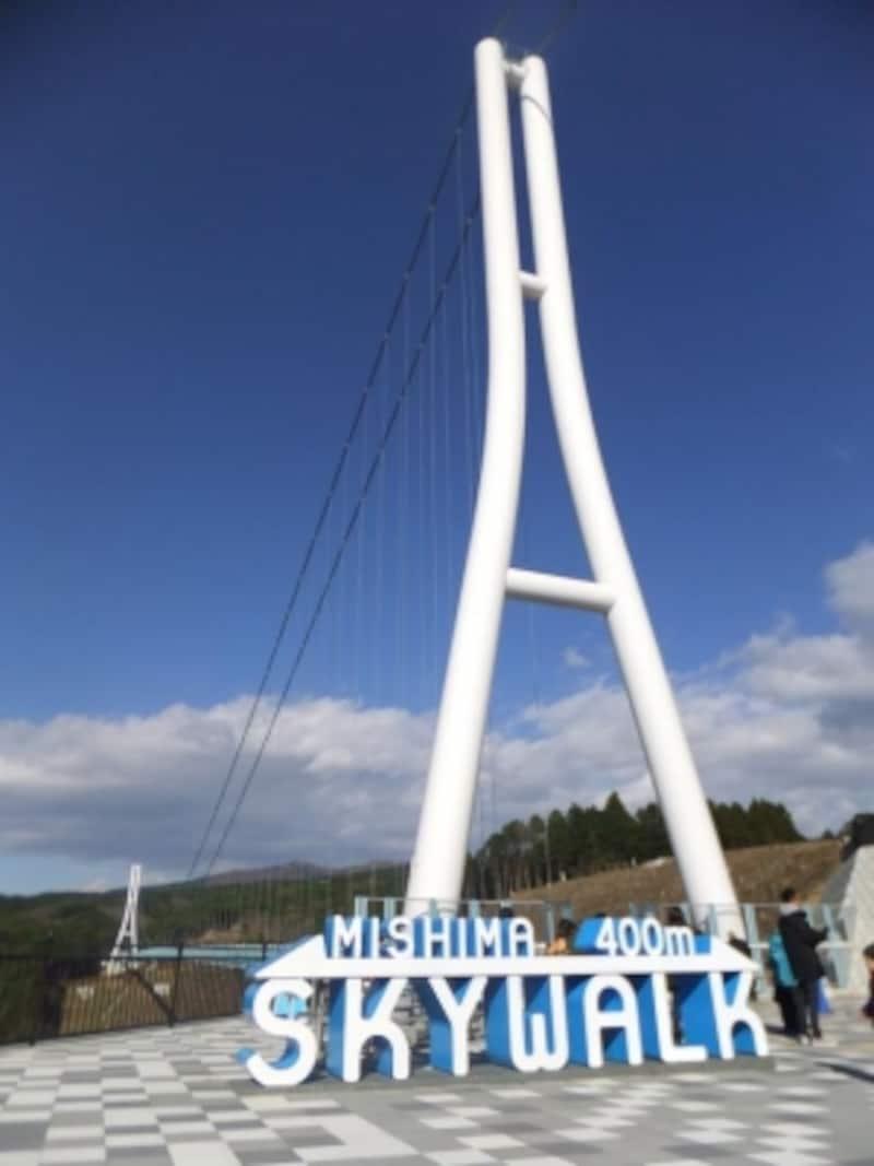 三島スカイウォーク(4)/MISHIMASKYWALKのオブジェと白い主塔