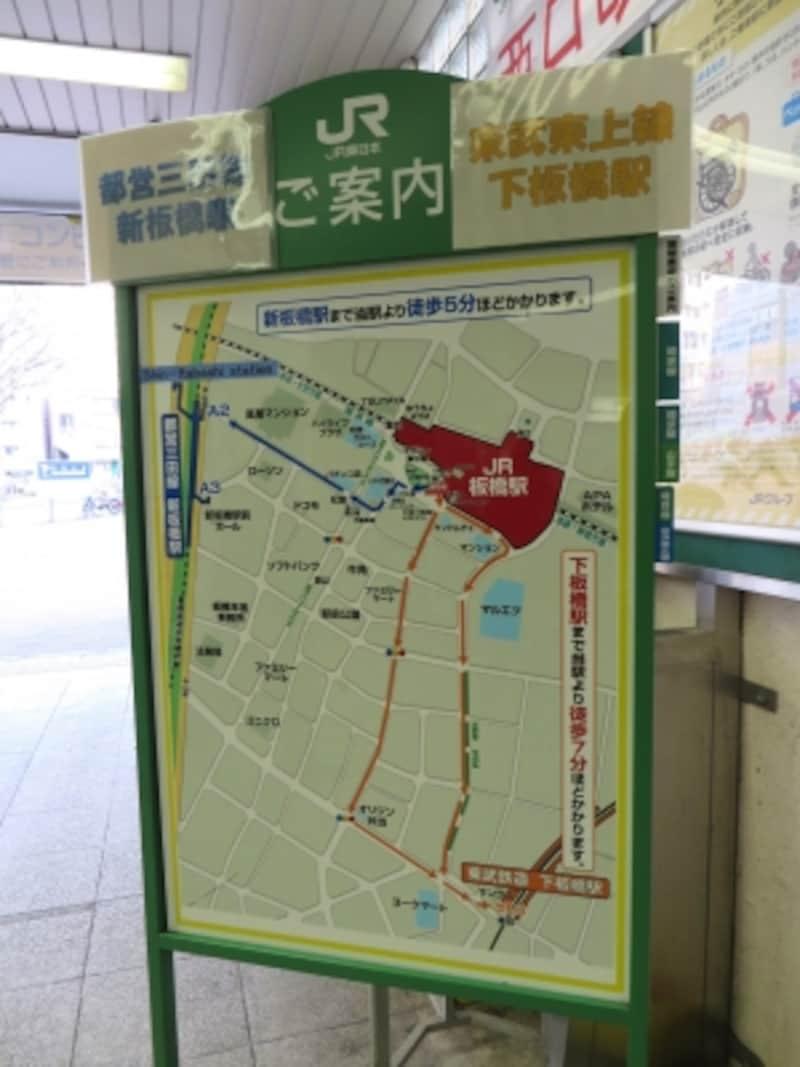 周辺駅の表示