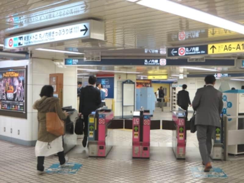 丸ノ内線の駅