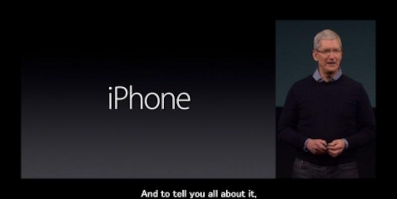 3月21日のイベントで、iPhoneSEが発表されました。