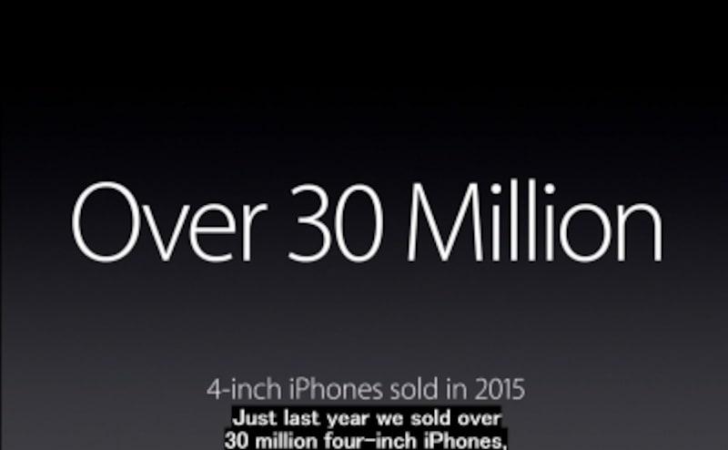 2015年に4インチiPhoneは3000万台以上売れたようです。