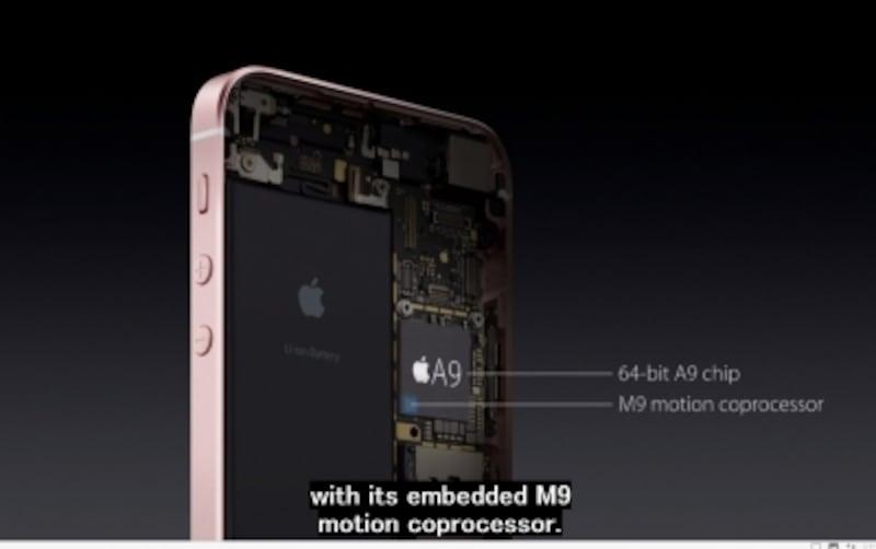 最新のチップを搭載し、CPU性能は2倍、GPU性能は3倍になっています。