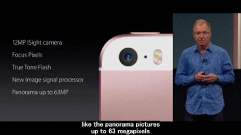 メインカメラは1200万画素になるなど、大幅に強化されました。