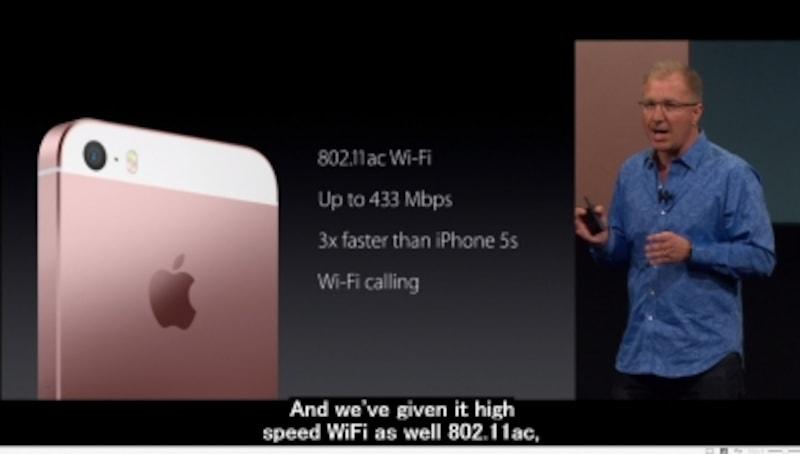無線LANは.11acに対応し、Wi-FiCallingも使えるようになりました。