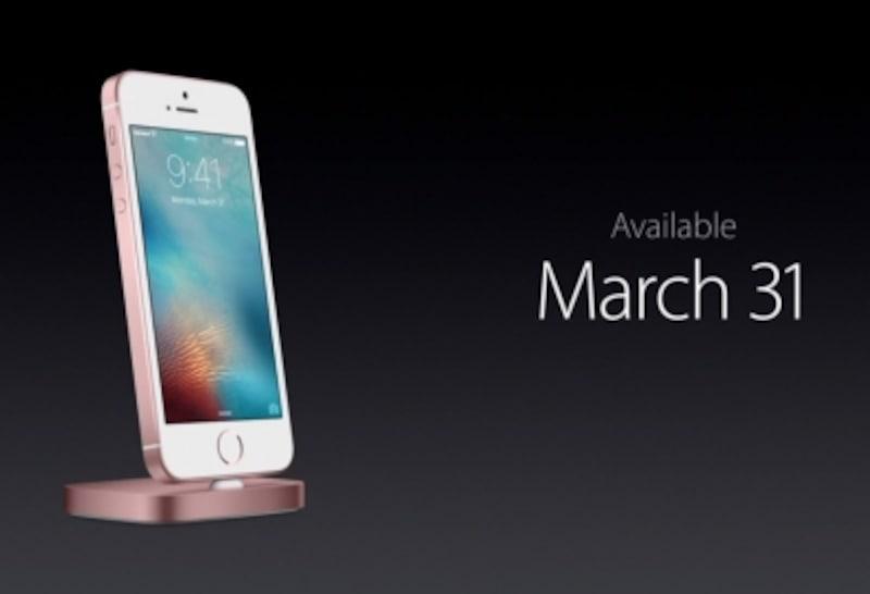 iPhoneSEは3月24日から予約開始で、31日に発売予定です。