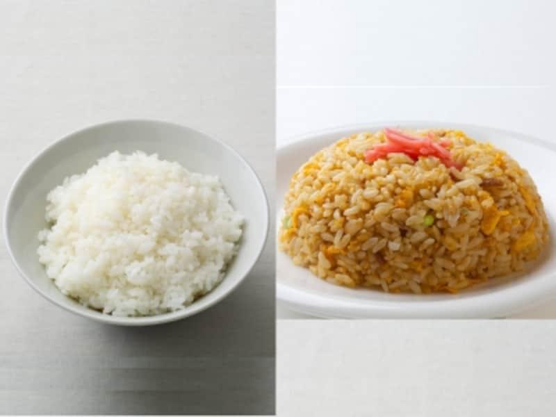 そのままの白米と炒めたチャーハンの場合は?