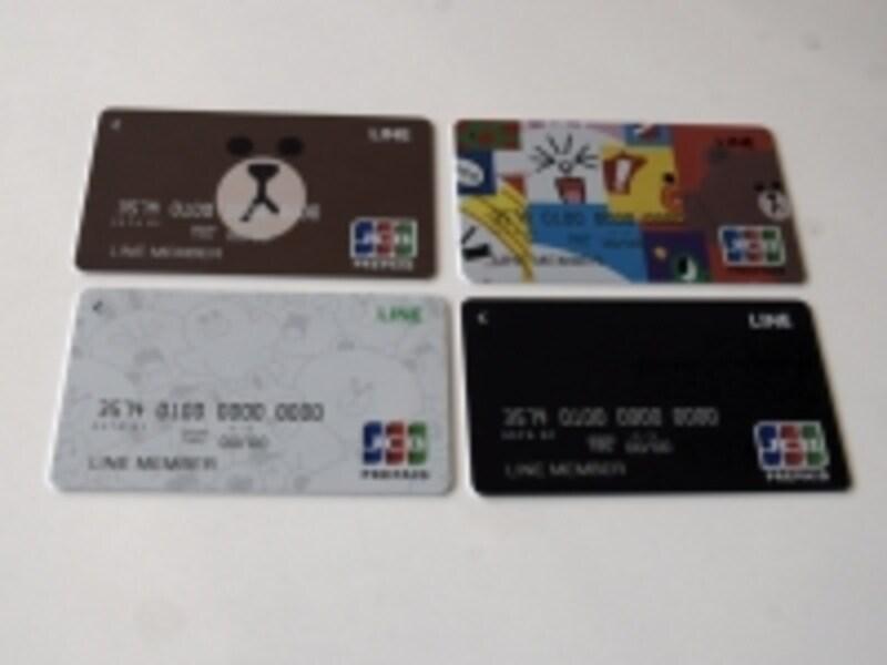 LINEPayカードは4種類のデザインから選択可能