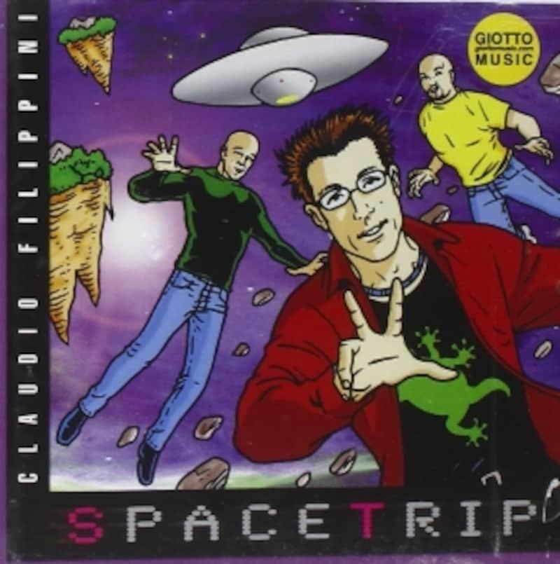 2008年録音、トリオの最初のアルバム「SPACETRIP」