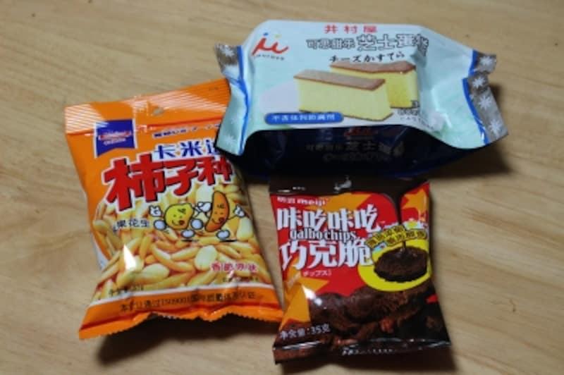 中国旅行の荷造り「必要かどうか検討したい荷物」