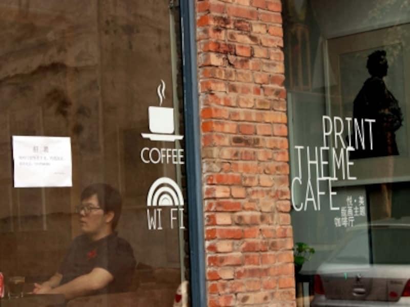 中国旅行の荷造り「Wi-fi」