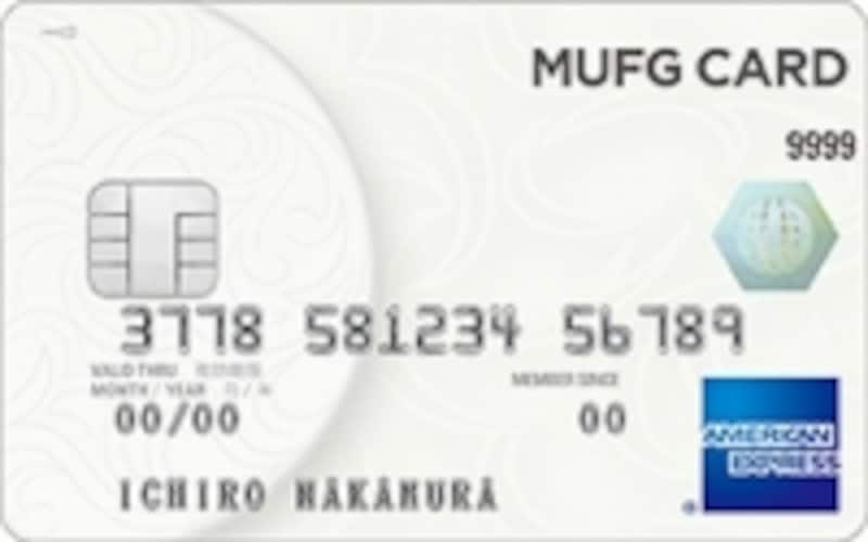 MUFGカードスマート