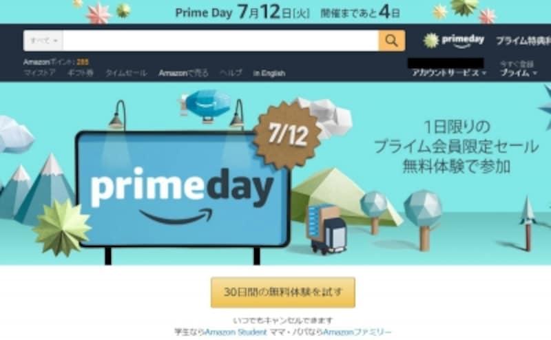 プライム会員向けに行われる、1日限りのビッグセール「プライムデー2016」。世界10カ国で多くのカテゴリー・ストアから、計10万種類のタイムセール商品が登場する