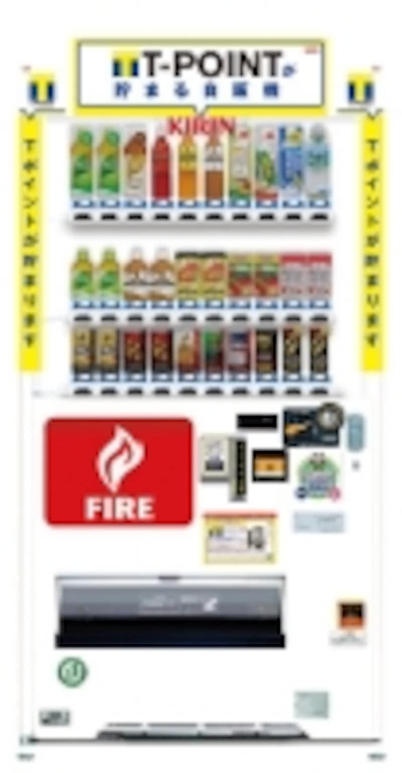 キリンビバレッジのTポイントが貯まる自動販売機(ニュースリリースより)