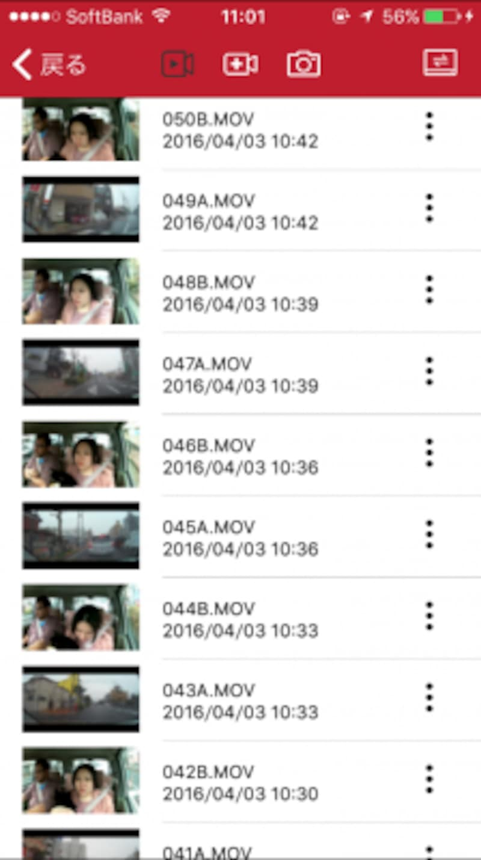 録画一覧が開きます。Aが車外カメラ、Bが車内カメラです。