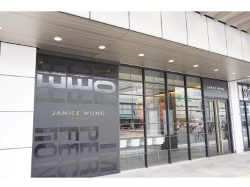 「JANICEWONG(ジャニス・ウォン)」の外観