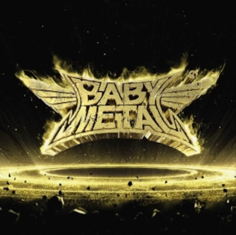 2ndアルバム『METALRESISTANCE』通常盤\2315(税別)発売中/トイズファクトリー