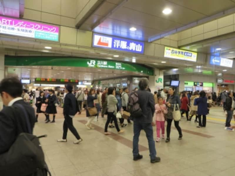 立川駅構内