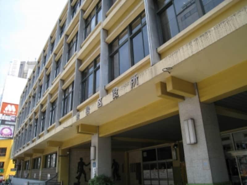 豊島区役所(旧庁舎