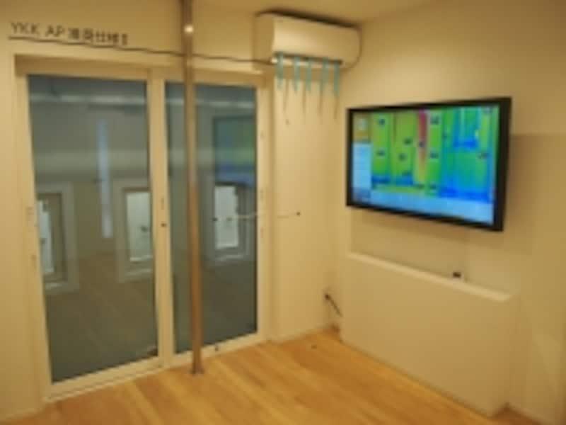 窓の断熱性・遮熱性・防露性・通風性・遮音性・防犯性・清掃性・使いやすさなどを、実験装置と実物展示から、感じる・みる・学ぶことができるショールーム。[YKKAP体感ショールーム]YKKAPhttp://www.ykkap.co.jp/apw/apw430/sp/